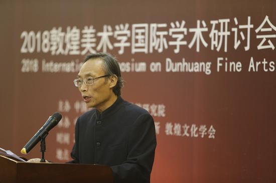 中国艺术研究院常务副院长吕品田研究员致辞