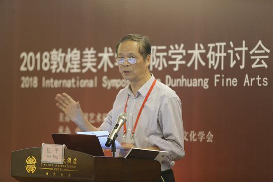中国艺术研究院美术研究所研究员任平先生作学术发言