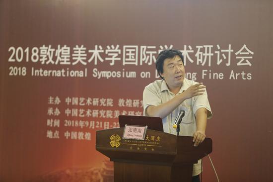 中国艺术研究院美术研究所张南南博士作学术发言