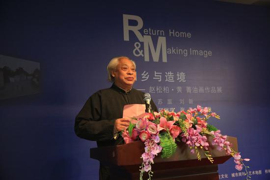 桂林中国画院院长、桂林市美协名誉主席刘绍荟宣布展览开幕