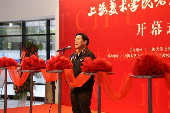 上海市老教授协会常务副会长汤传明致辞