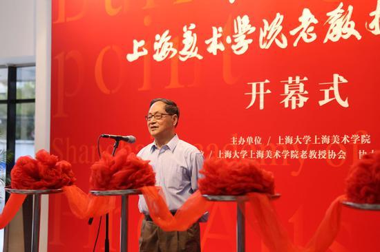 上海大学上海美术学院原党委书记张坚致辞