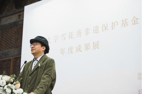 清华大学艺术博物馆副馆长苏丹教授致辞
