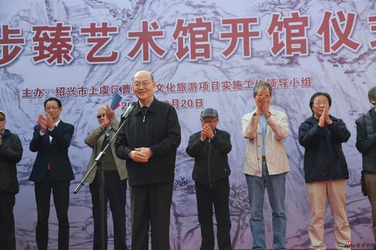 十届全国政协常委、中国民主促进会原副主席宣布开馆