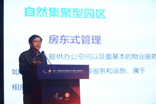 中央党校(国家行政学院)文化政策与管理研究中心主任祁述裕