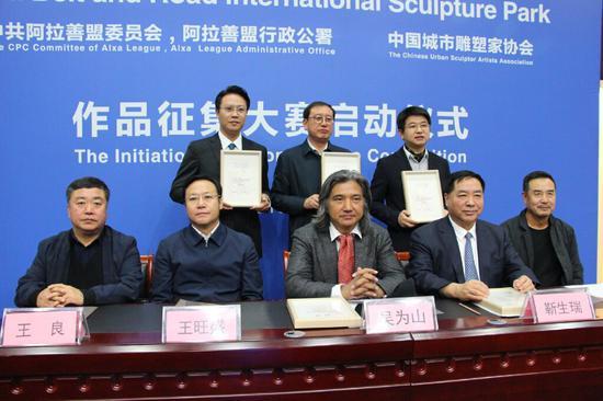 武定宇、秦春晖、罗晓春担任本次活动组委会秘书长