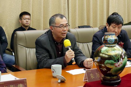 中国国家博物馆研究员朱万章