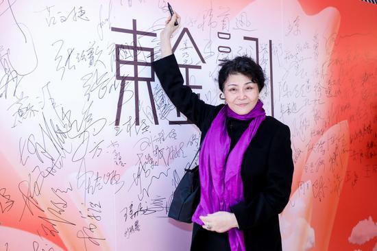 宋琦女士,已故国家名誉主席宋庆龄之养女,新中国电影表演艺术家、当代艺术品藏家。