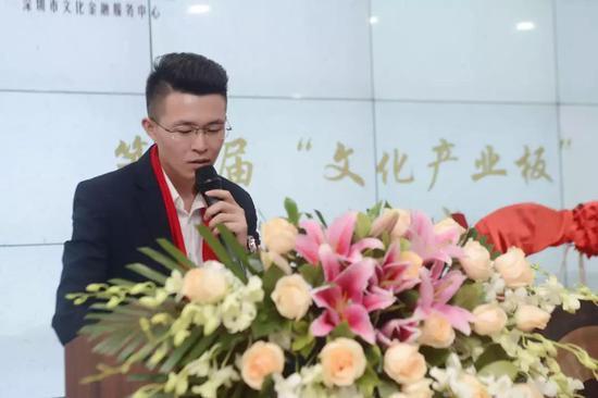 苏州工业园区长润知识产权服务有限责任公司总经理助理 程彬