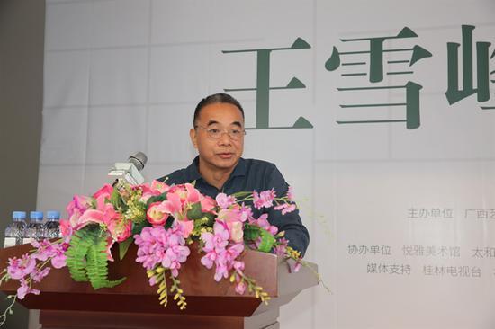 广西美协副主席、桂林市美术家协会主席张贤致词