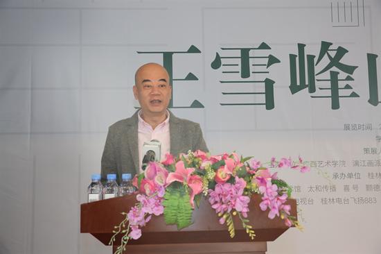 广西美协副主席、广西艺术学院中国画学院院长韦文翔教授致词