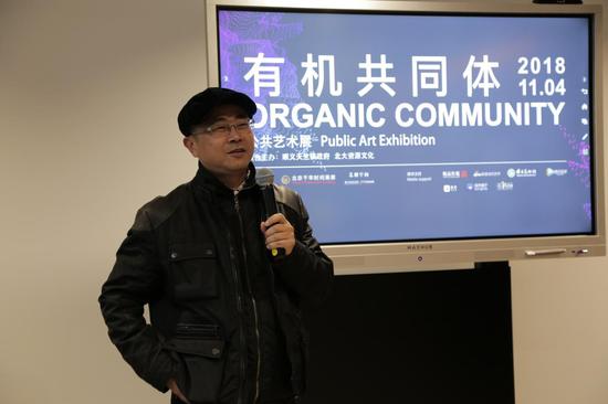 批评家、策展人、天津美术学院高岭教授在展览开幕式上致辞