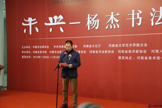 河南省美协驻会主席兼秘书长刘杰宣读中国画院院长杨晓阳院长贺信
