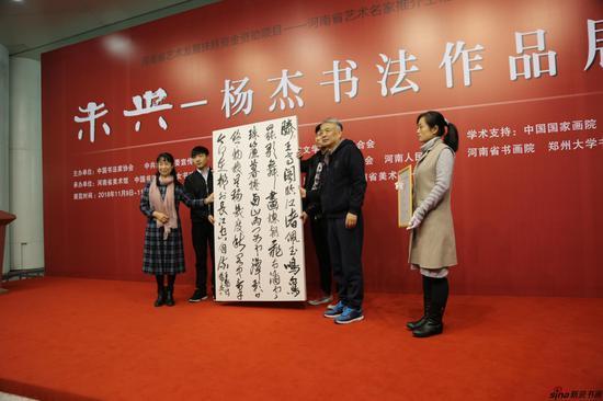 杨杰向河南省美术馆捐赠作品
