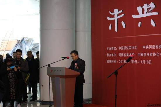 开幕式由河南省文学艺术界联合会党组书记王守国主持