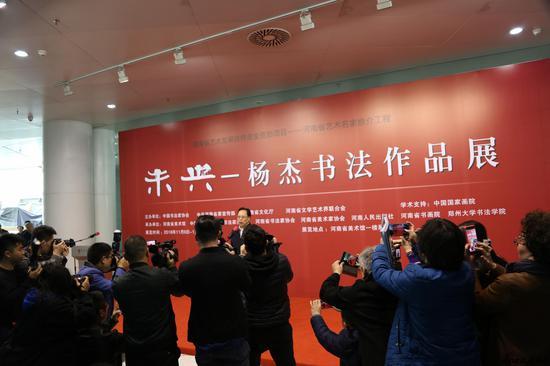 河南省委原书记徐光春宣布展览开幕