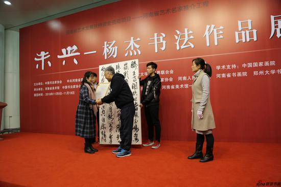 河南省美术馆馆长化建国接受捐赠并向杨杰颁发了收藏证书