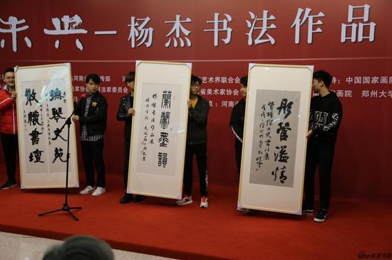 中国书协主席苏士澍、副主席孙晓云等书写作品表示祝贺