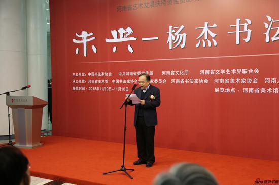 河南省委宣传部副部长尹书博讲话
