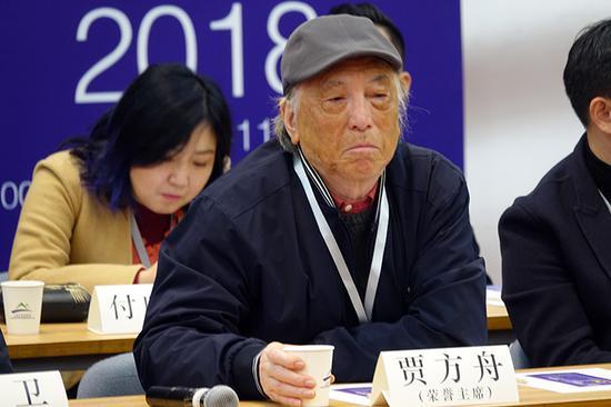2018第十二届中国美术批评家年会荣誉主席贾方舟