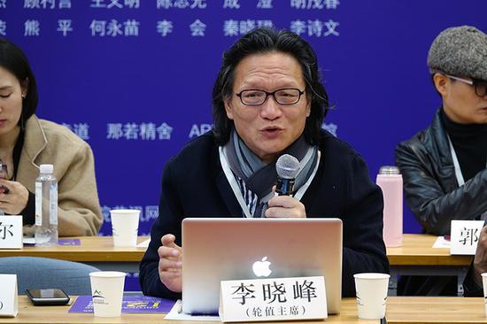 2018第十二届中国美术批评家年会轮值主席李晓峰