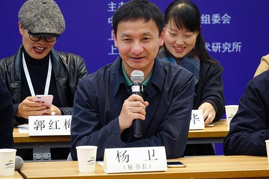2018第十二届中国美术批评家年会秘书长杨卫