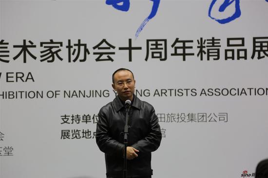 南京市青年美术家协会主席邵晓峰致辞