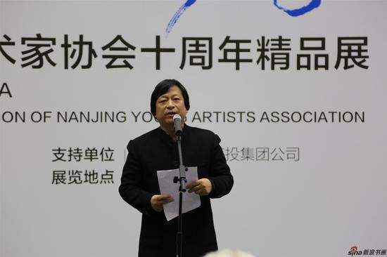 江苏省美术馆馆长徐惠泉致辞