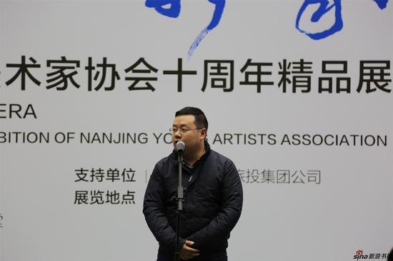 南京市团市委副书记石磊致辞