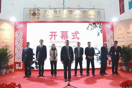 中国人民银行党委委员、副行长朱鹤新宣布博览会开幕