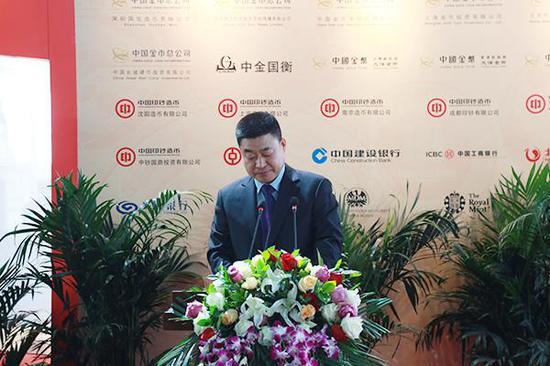 中国金币总公司董事长牟善刚致辞