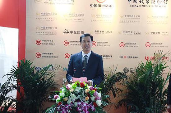 中国印钞造币总公司党委书记张汉平致辞