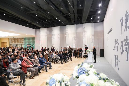 开幕式现场 德基美术馆 供图