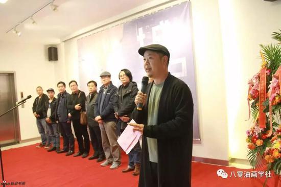 开幕仪式由上海美博美术馆馆长、艺术家李言主持