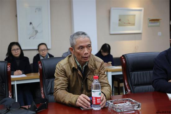 南京艺术学院教授于友善发言