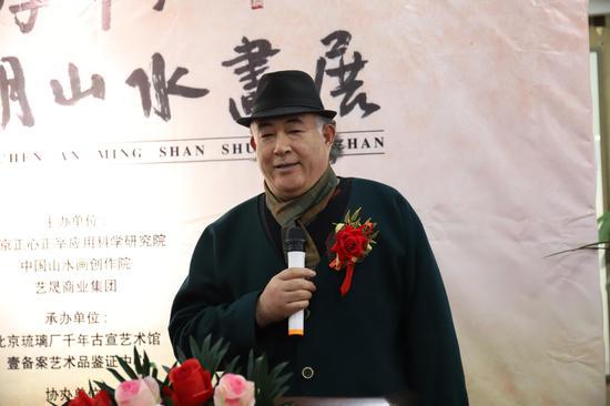 北京凤凰岭美术馆馆长韩国栋讲话