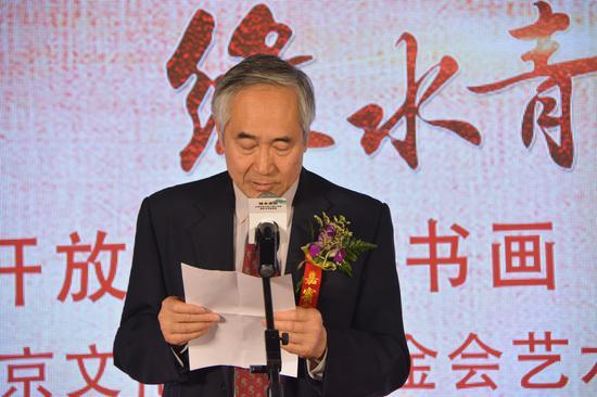 北京文化发展基金会理事长陈启刚致辞