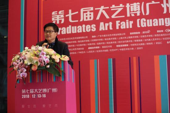 著名策展人、艺术批评家吕澎宣布第七届大艺博(广州)获奖青年艺术家名单