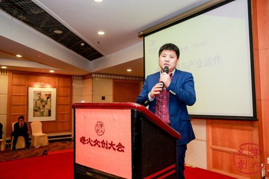 中國起源地文化研究中心執行主任、北京大學科技園創業導師李競生