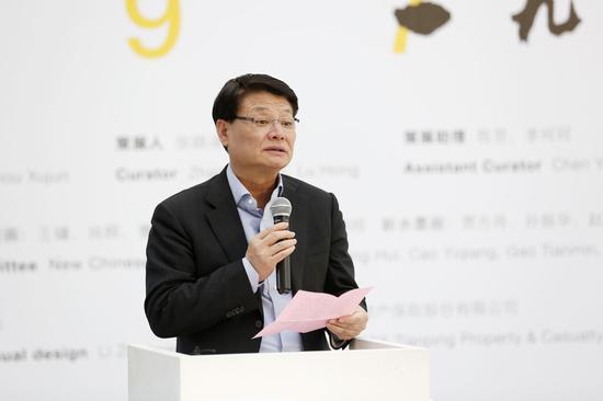中国民生银行董事长洪崎开幕式致辞