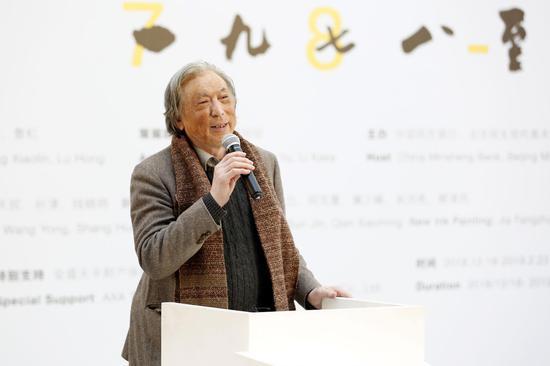 展览学术委员代表贾方舟开幕式致辞