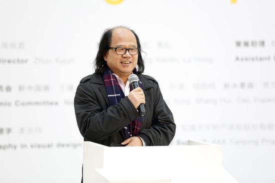 """此次展览""""新中国画单元""""策展人张晓凌开幕式致辞"""