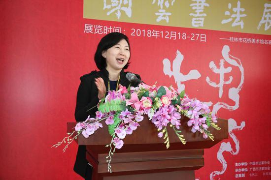 桂林市花桥美术馆邱丽萍馆长主持开幕式