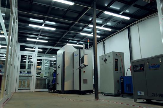 吉林省3D艺术实验工程研究中心