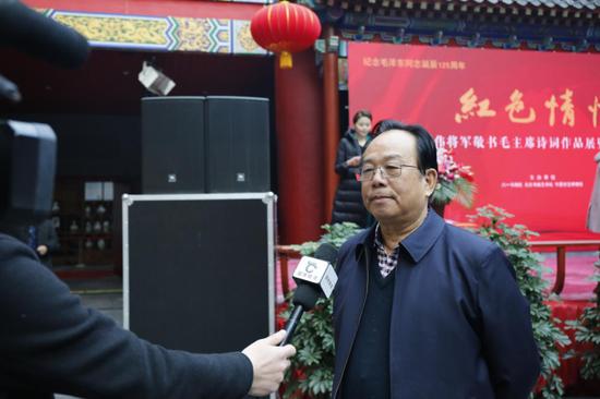 袁伟将军接受媒体访问