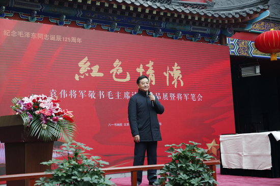 武警黑龙江总队原政委李汉文将军致辞