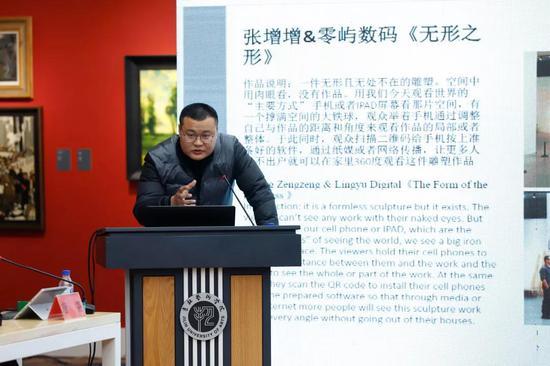 四川美术学院雕塑系跨媒介工作室教师张增增《无形之形》