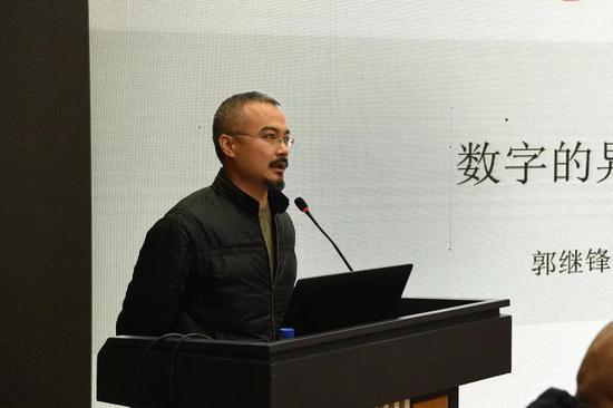 西安美术学院雕塑系教研室主任郭继锋《数字的异化》