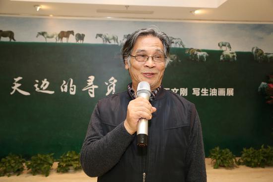 著名画家王昌凯在开幕式致辞