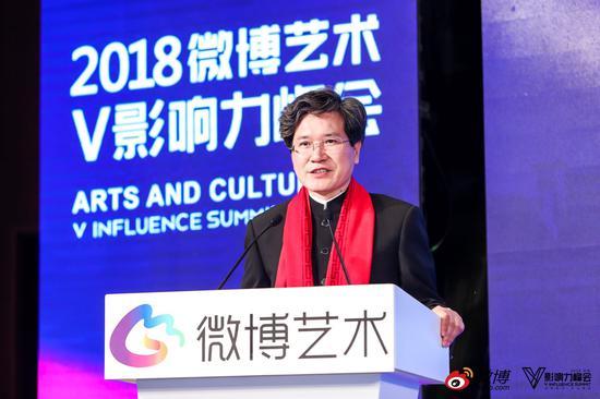 北京网络文化协会会长庹祖海先生致辞